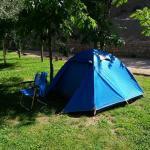 camping trevelez 16122